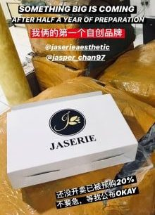 Jaserie Pillow was Official Launch